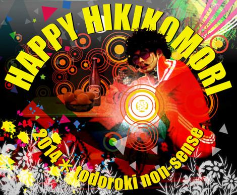 Hikikomori00_3