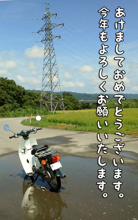 Tekito2015