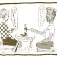 ■「 謎の妄想男 」の巻