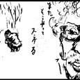 【 トドロキ説法漫画 】