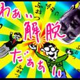 【 実験漫画工房ゼロ 】(不完)