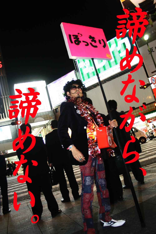 2011uradd